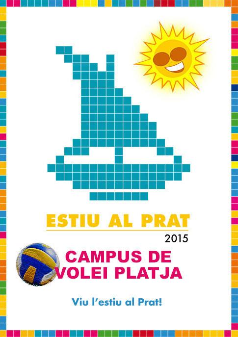 campus2015